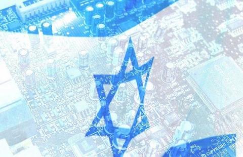 Israele siti di incontri online